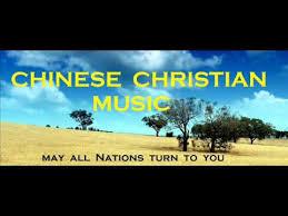 index chinese christelijke muziek