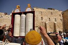 Geloof-Sefer_Torah